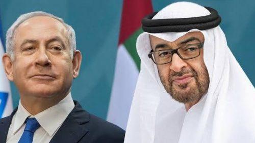تركيا تصف اتفاق الإمارات وإسرائيل بالخيانة