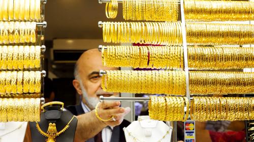 سعر الذهب في تركيا اليوم 9/8/2020