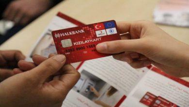 صورة هام:منظمة الهلال الأحمر تكشف عن سبب هام يؤدي إلى إبطال كرت المساعدات المالية