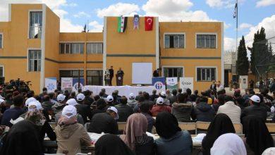 صورة جامعة غازي عنتاب التركية تعلن عن توسيع عملها في الداخل السوري وتفتح أفرع جديدة