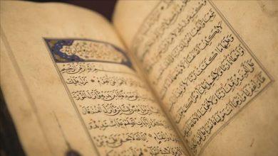 صورة تركيا تدين بأشد العبارات حادثة تمزيق القرآن بالنرويج