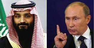 """صورة هل شجع """"محمد بن سلمان"""" روسيا على التدخل العسكري في سوريا"""