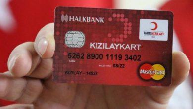 صورة الهلال الأحمر يكشف عن فئة من السوريين التي سوف يتم إبطال بطاقاتها وحرمانها من المساعدات