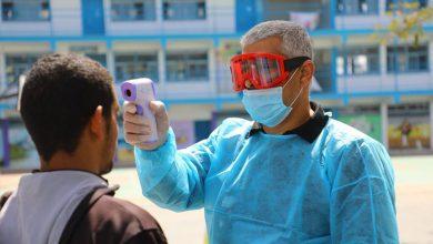 """صورة """"بيل غيتس"""" يحذر من خطورة انتشار وباء آخر"""