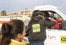 """Photo of """"MTN"""" في طريقها للانسحاب من سوريا"""