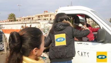 """صورة """"MTN"""" في طريقها للانسحاب من سوريا"""