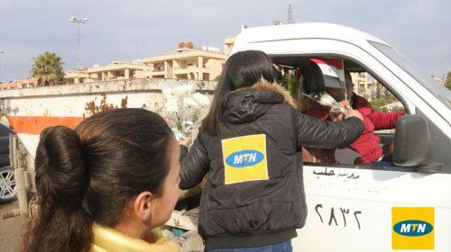"""MTN"" في طريقها للانسحاب من سوريا"