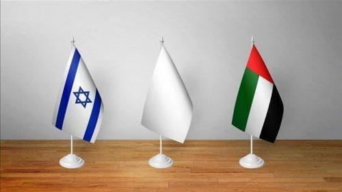الإمارات: تطبيع العلاقات مع إسرائيل للحفاظ على حل الدولتين