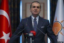 صورة اول تعليق للعدالة والتنمية التركي على انفجار بيروت