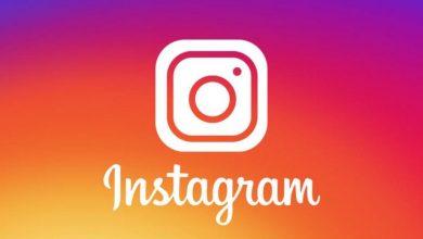 صورة هل تطبيق انستغرام  على وشك البدء في فرض رسوم على المستخدمين؟ الفيسبوك يتحدث بعد الشائعات