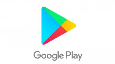 صورة 17تطبيق ببرمجية الاحتيال تم رصدهم وحذفهم من قبل جوجل