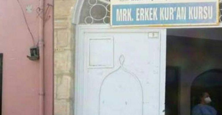 صورة تركيا: دخول عدد كبير من الاطفال الحجر الصحي دفعة واحدة