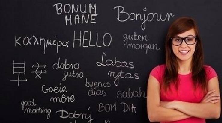 لماذا يصعب علينا تعلم اللغات مع تقدم العمر؟ 1
