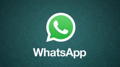 صورة ثغرة بسيطة خطرها كبير قد تجعل أخرين يقرؤون رسائلك في WhatsApp