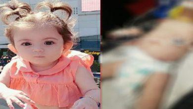 صورة وفاة طفلة سورية بظروف غامضة في إسطنبول