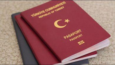 صورة توضيحات جديدة من إدارة الهجرة التركية بشأن التقديم على الجنسية الاستثنائية إلكترونياً