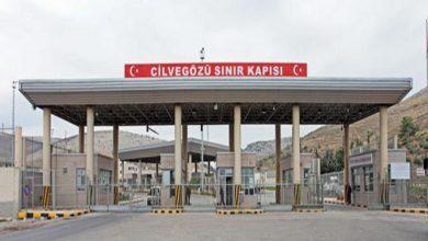 صورة باب الهوى يحدد موعد استئناف عبور المسافرين والمرضى