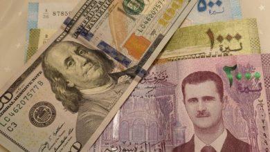 صورة الليرة السورية انهيار وصعود مفاجئ مقابل العملات اليوم الأحد