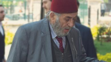 صورة مؤرخ تركي راحل تنبأ: افتحوا آيا صوفيا وستكتشفون النفط والغاز في تركيا (فيديو)