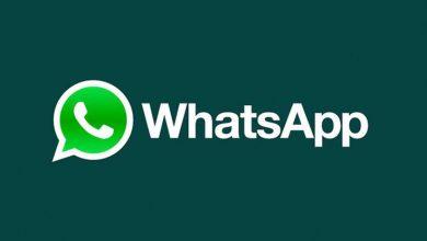 صورة وسائط تختفي تلقائياً …المميزة الجديدة من WhatsApp