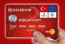 تحذير من الهلال الأحمر التركي لمن ترك الأموال في كرت المساعدات 4