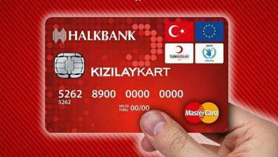 الهلال الأحمر التركي ينشر الأسباب التي تؤدي الى ايقاف كرت المساعدات 14