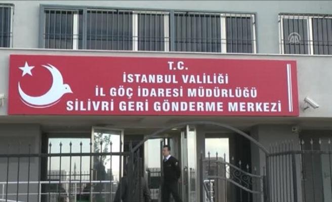 ستنهي معــاناة الكثيرين.. دائرة الهجرة التركية تطرح نوعاً جـ.ديداً من الإقامات للسوريين بالفيديو 1