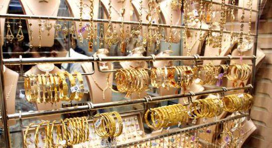 أسعار صرف الذهب ليوم السبت 20201121 7