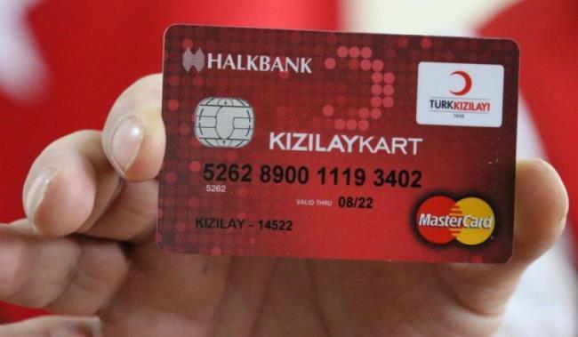 هل سيكون هناك ايداع مبلغ إضافي 500 ليرة تركية في بطاقة الهلال الأحمر للسوريين في تركيا ؟ 18
