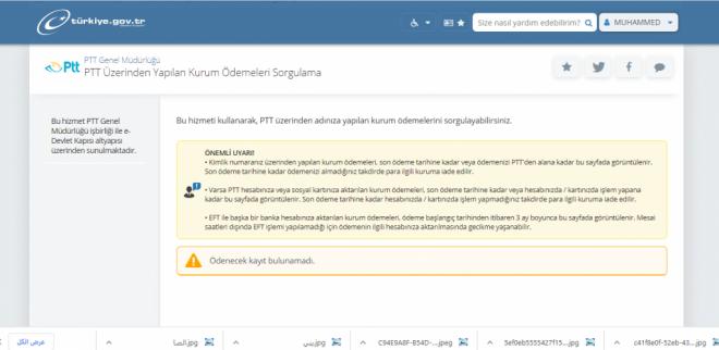 تركيا تعلن عن بدأ بتوزيع مساعدة 1100 ليرة تركية على المستحقين شرح طريقة التاكد 3