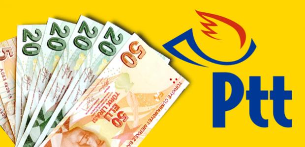 رابط التحقق من وجود المساعدة المالية للسوريين بقيمة 1000 ليرة تركية 4