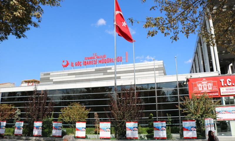 إدارة الهجرة التركية تنشر بيان هام حول طلبات الإقامة 1