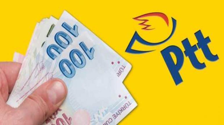 حقيقة عودة المساعدة المالية 1000 ليرة تركية من مركز ال PTT 1