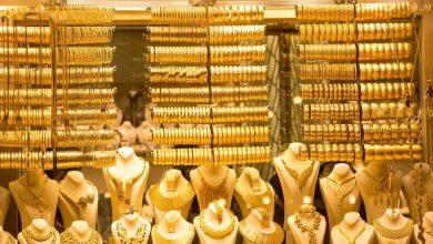 أسعار صرف الذهب لعيار 24 و 22 و 21 مقابل الليرة التركية يوم الثلاثاء 2021316 12
