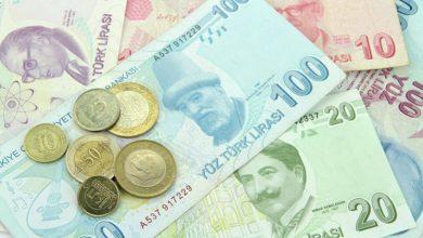 سوريون يتلقون رسائل دعم مالي جديدة من المفوضية الأوروبية 11