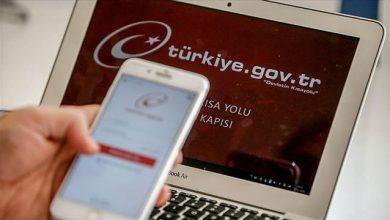 الإعلان عن خدمة جديدة للمواطنين عبر بوابة الحكومة الإلكترونية 13