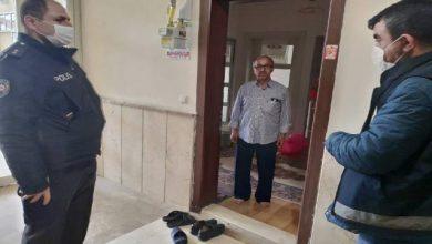 ولاية تركية تعلن فرض عقوبة إدارية على الزيارات الخاصة بين المنازل 14