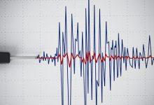 عاجل زلزال في وسط ولاية بينغول مسبب حالة ذعر للسكان 5