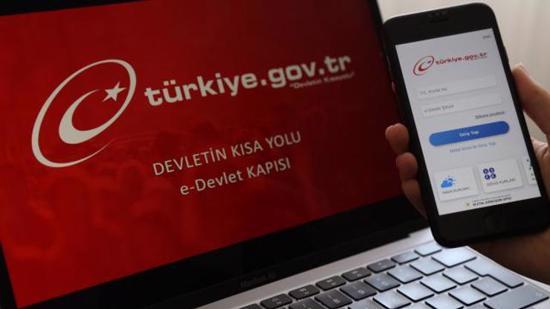 تسهيلات للحصول على وثيقة إذن العمل عبر البوابة الحكومية الإلكترونية في تركيا 1