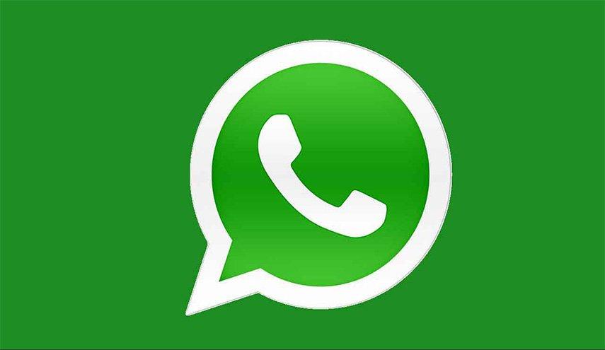 ثغرة في تطبيق واتساب: يمكن لأي شخص لديه رقم هاتفك تعليق حساب واتساب الخاص بك 1