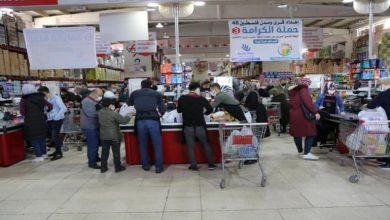 ولاية تركية تبدأ توزيع قسائم غذائية على عائلات سورية وفلسطينية 8