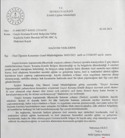 شرط جديد على عمليات استخراج شهادات القيادة في تركيا 2