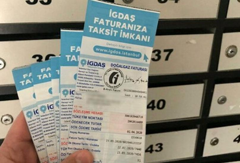 رابط لمساعدة اللاجئين في دفع الفواتير في تركيا 10