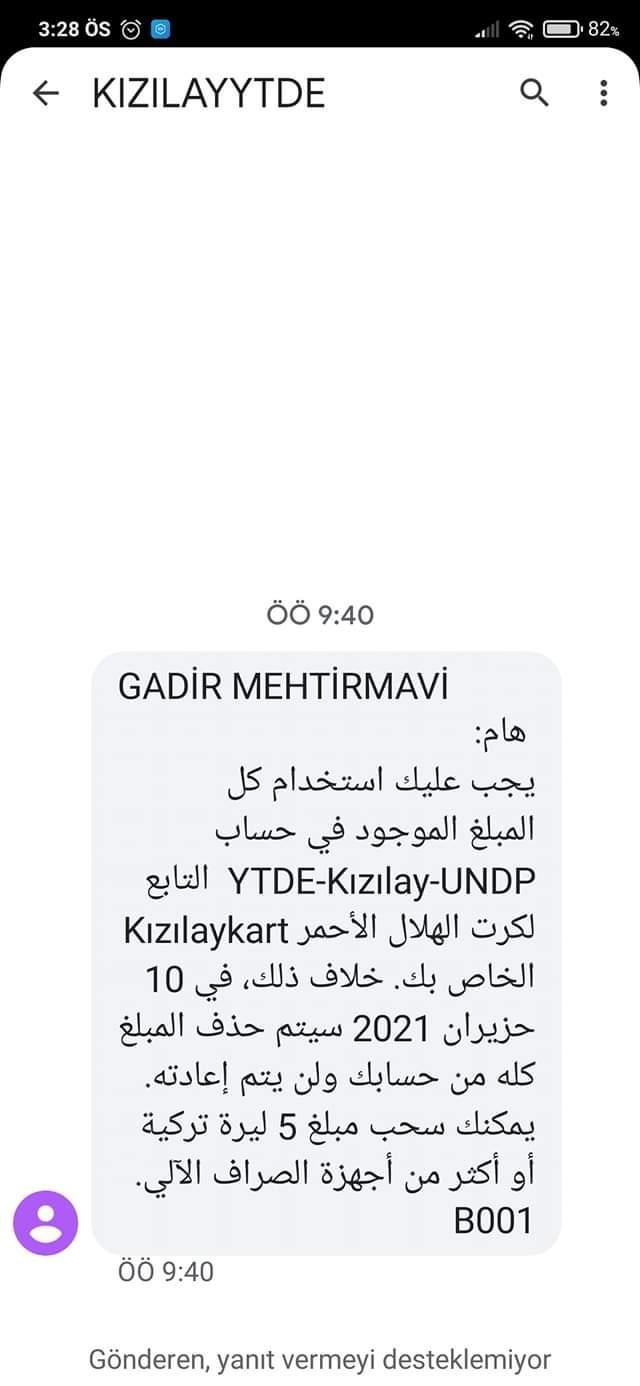 تحذير من الهلال الأحمر التركي لمن ترك الأموال في كرت المساعدات 2