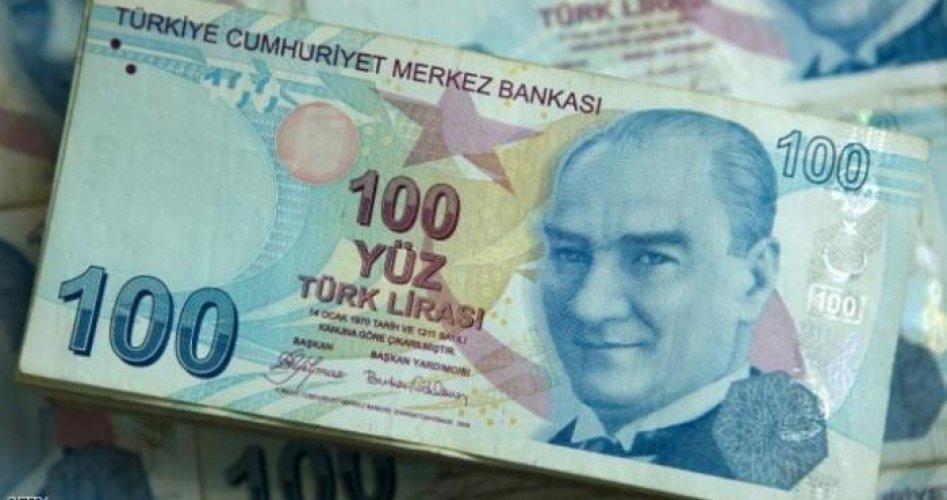 الخزانة والمالية التركية تزف بشرى سارة للشركات المتضررة من الوباء 15