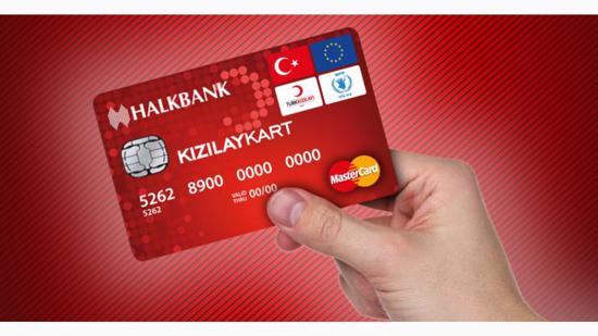 بيان هام.. للمستفيدين من بطاقة الهلال الأحمر التركي الخاصة بالمساعدات المالية 3
