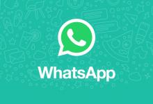 ثغرات جديدة تهدد مستخدمي تطبيق واتساب عبر الهواتف 5